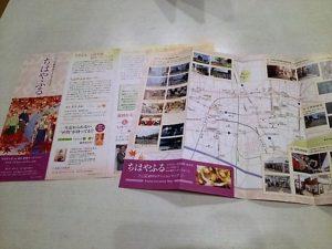 片町文化センター内でもらえるロケーションマップ。ちはやふると全面タイアップしている。