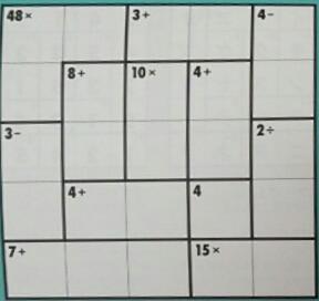宮本算数教室の教材「賢くなるパズル」の例題